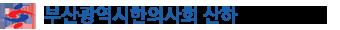 bkompa_logo_14_20180904.png